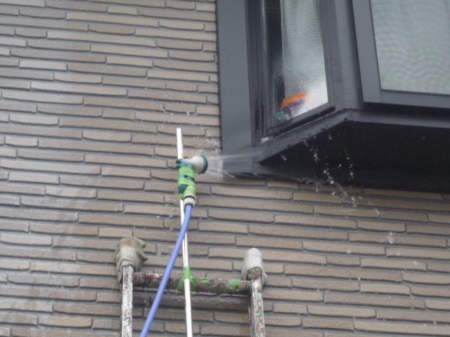 雨漏り個所の特定