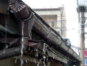 雨とい 修理