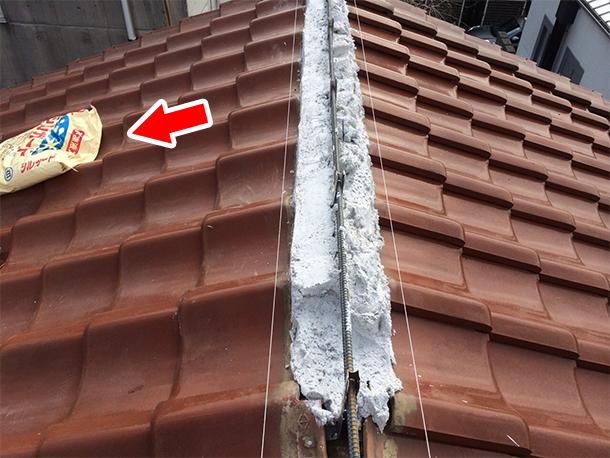屋根 棟取り直し